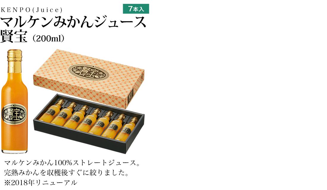 item-7-3