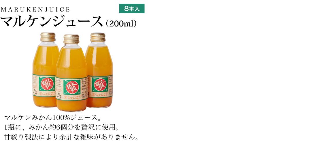 item-7-2